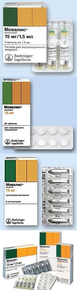Мовалис – показания и инструкция по применению таблеток, свечей ...