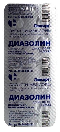 Диазолин: показания к применению, противопоказания и побочные эффекты. Что лучше: Диазолин или Супрастин?