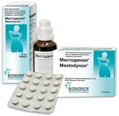 Бромокриптин отзывы при планировании беременности