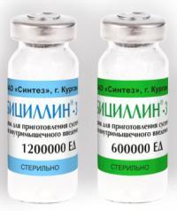 бензилпенициллина натриевая соль побочные действия