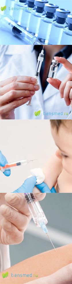 Когда изобретена прививка от гриппа