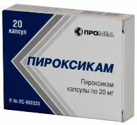 Как пить таблетки ксефокам