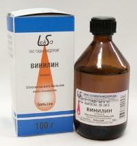 Винилин (бальзам шостаковского) жидкость 50 г (2965) цена.