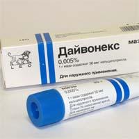 Лучший препарат для лечения псориаза