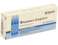 Фталазол как антисептик для животных