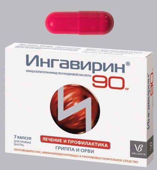 Ингавирин антибиотик или нет
