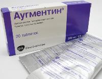 Аугментин цена в Перми от 143 руб., купить Аугментин, отзывы и инструкция по применению