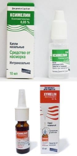 КСИМЕЛИН ЭКО — инструкция по применению спрея от насморка, способ применения, цена