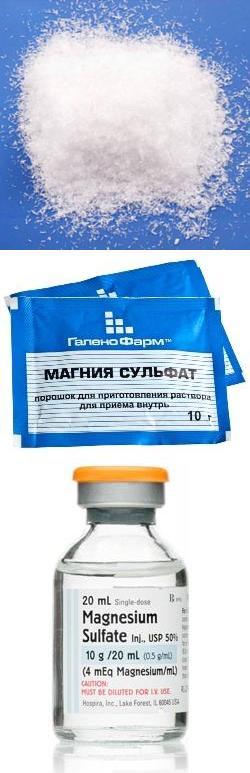 препарат магния сульфат инструкция по применению - фото 6