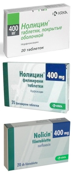 нолицин инструкция цена в россии - фото 10