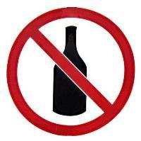 Вермокс и алкоголь что будет