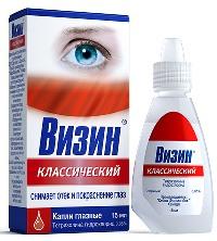 Визин глазные инструкция по применению, глазные капли, чистая.