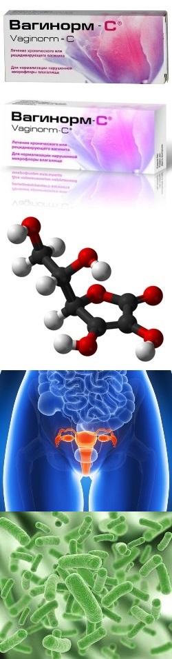 Витамин Е для вызова месячных, как принимать