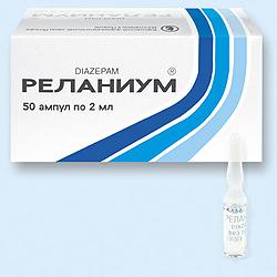 реланиум таблетки инструкция по применению цена - фото 4