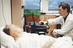 Аппарат для лечения простатита ярило