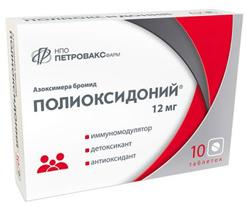 Полиоксидоний лечение рака полиоксидонием