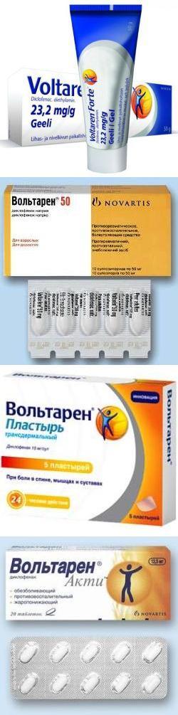 долмен таблетки инструкция цена - фото 5