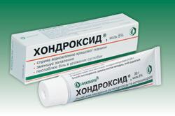 Хондроксид – лекарственный препарат для лечения боли в суставах