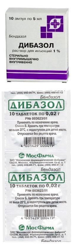 Дибазола раствор для инъекций: от чего принимают раствор, дозировка, отзывы