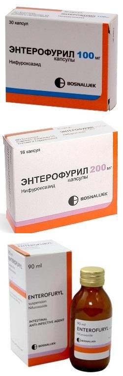 Энтерофурил при беременности: можно или нет