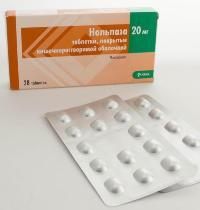 Нольпаза – для чего назначают таблетки? Нольпаза – показания к применению, побочные действия, аналоги