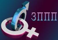 Эрозивный вагинит лечение у мужчин