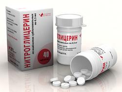 нитроглицерин инструкция по применению в ампулах - фото 2