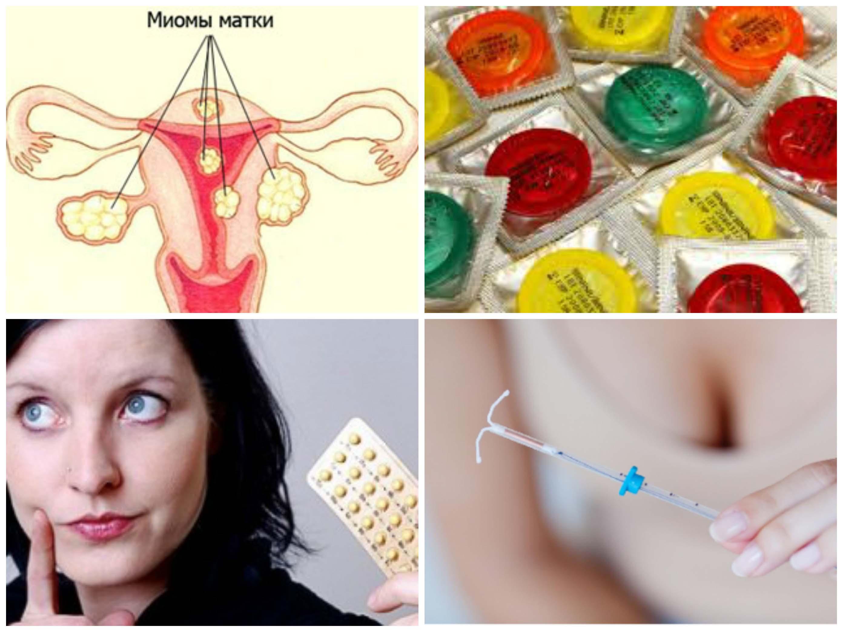 Негормональные противозачаточные средства