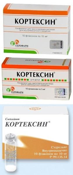кортексин инструкция по применению уколы внутримышечно отзывы - фото 2