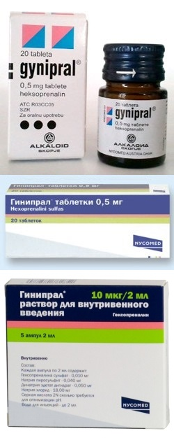 гинипрал таблетки инструкция по применению цена - фото 3