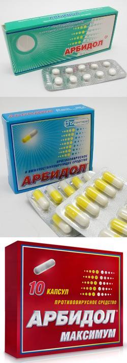 Арбидол таблетки и суспензия. Инструкция, применение, отзывы.