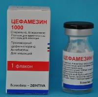 аллергия на цефазолин симптомы