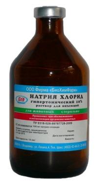 Гипертонический раствор соли: описание показания к применению как приготовить