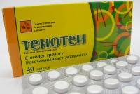 Как принимать афобазол в таблетках взрослым