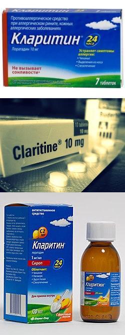 Кларитин – инструкция по применению, аналоги, отзывы, цена.