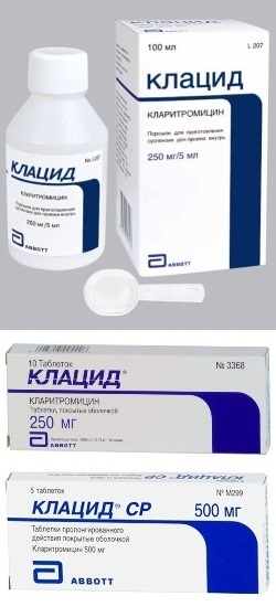кларитромицин 250 мг инструкция по применению цена