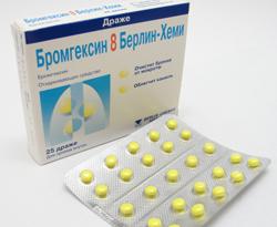 Бромгексин 8 мг таблетки инструкция по применению