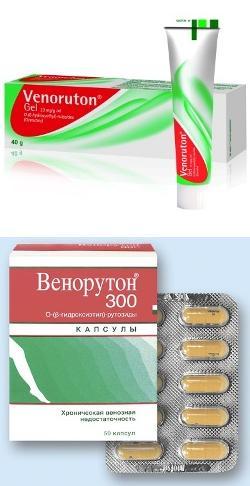 Нуксен Венотон средство от варикоза