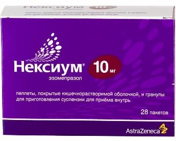 Нексиум эзомепразол инструкция по применению