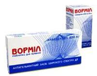 вормил инструкция по применению цена в россии - фото 6