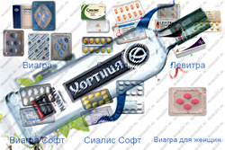 Ловегра инструкция - alfa-elektro.ru