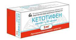 Кетотифен: инструкция по применению для детей