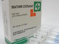 магний сульфат инструкция по применению уколы внутримышечно