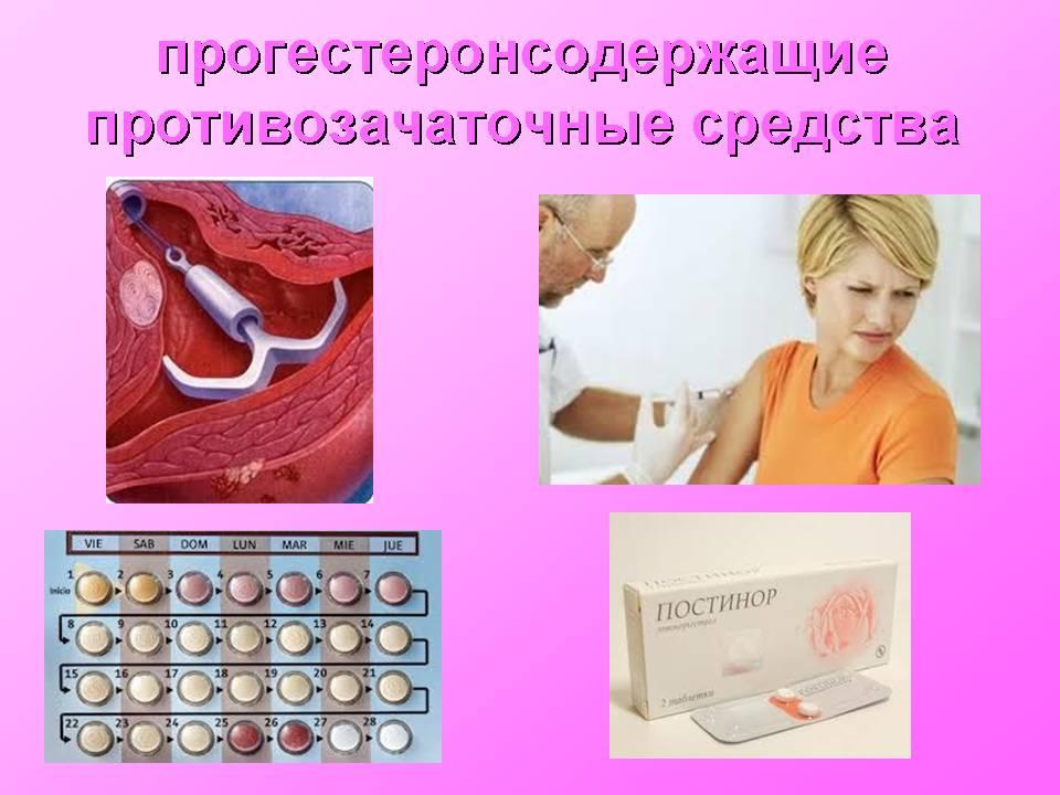 Транссексуалы употребляющие верошпирон