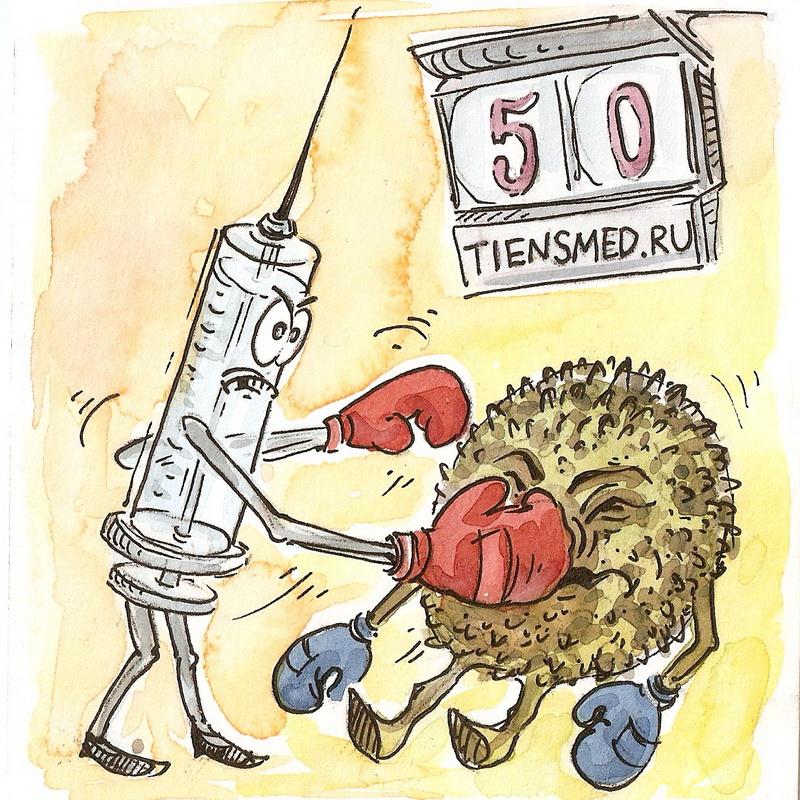смешные картинки вакцинации гриппа мониторинга