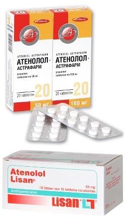 ацебутолол инструкция по применению цена img-1