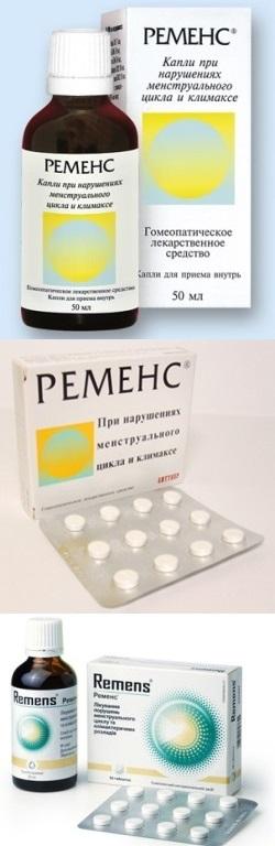 эстримакс инструкция по применению в ампулах - фото 2