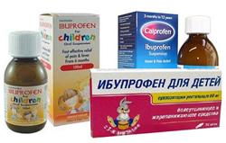 Можно ли пить Ибупрофен при беременности
