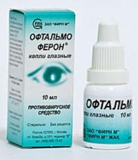 Офтальмоферон для детей: инструкция по применению глазных капель.