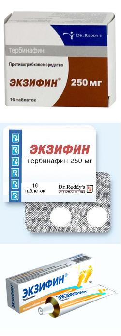 Таблетки от грибка ногтей на ногах экзифин